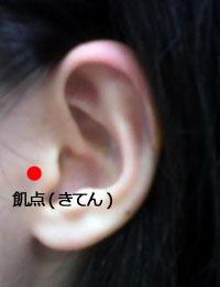20111227_16naka01